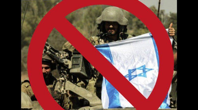 No al ejército israelí en territorio Lenca.