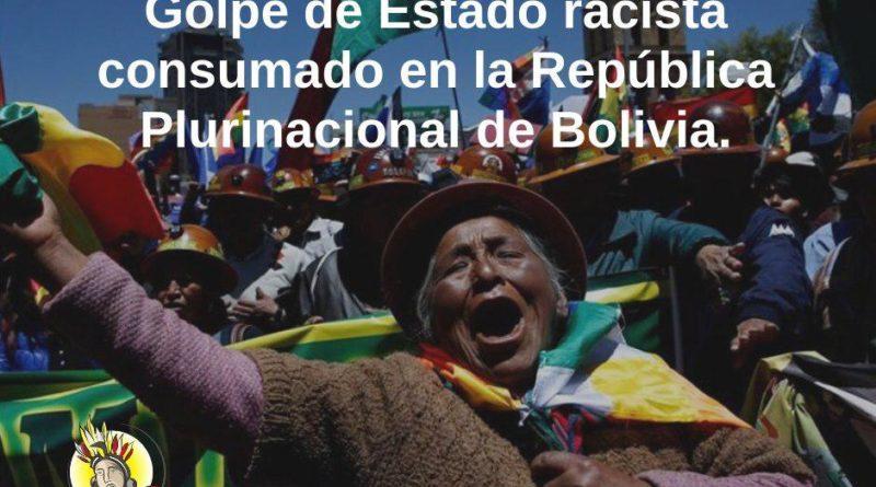 COPINH repudia Golpe de Estado Racista en Bolivia.
